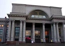Приостановлен конкурс на ремонт театра «Балтийский Дом»