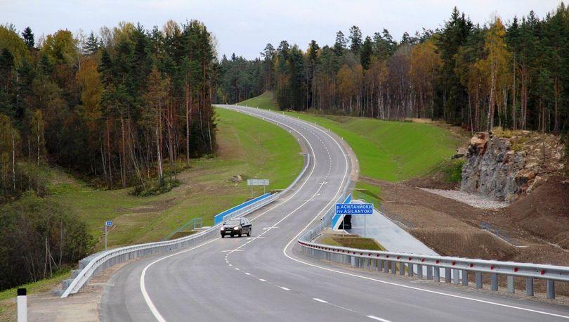 Объявлен аукцион на содержание мостов и труб на трассе А-121