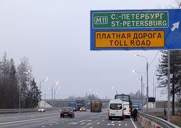 Стройконтроль на трассе М-11 оценен в 468 млн рублей