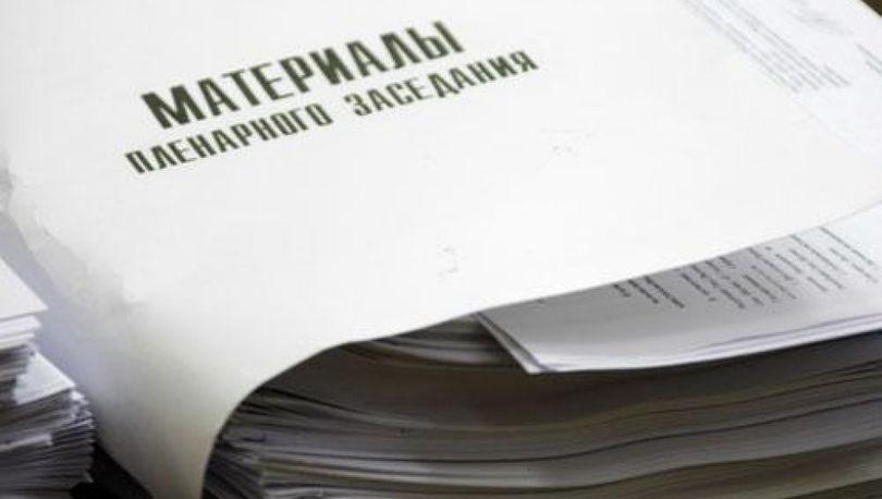 В Думе обсуждаются поправки в закон о СРО