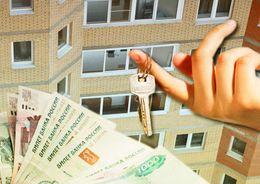 В России могут ввести «обратную» ипотеку