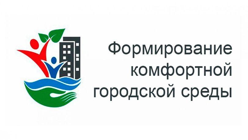 В 2018 году в Петербурге благоустроят 496 внутриквартальных территорий
