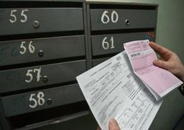 Полтавченко утвердил увеличение платы за капремонт