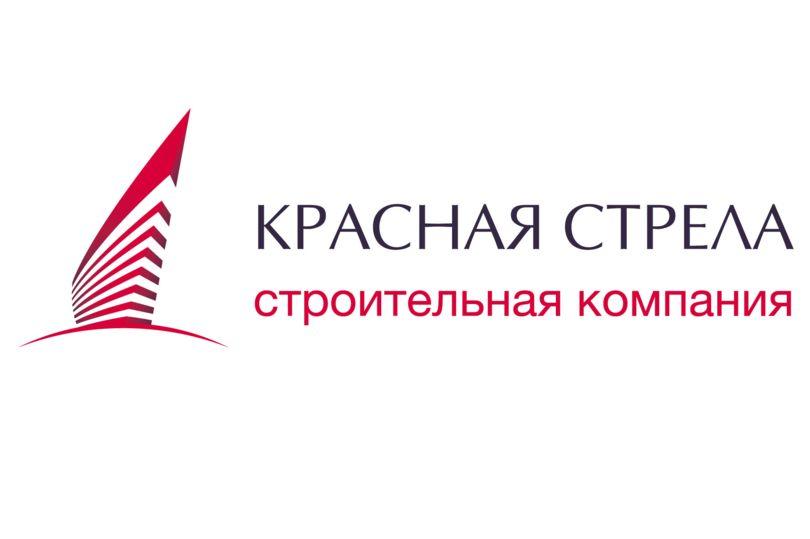 Логотип Группы компаний «Красная стрела»