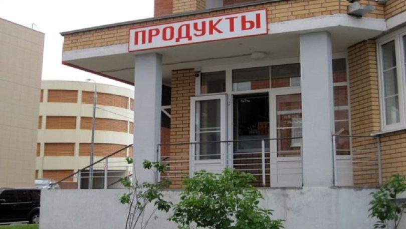 «Строительный трест» продает помещения с арендаторами