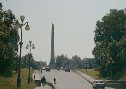 В Гатчине отреставрируют обелиск и площадь Коннетабля