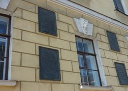 Комитет по культуре начинает мониторинг предложений об установке мемориальных досок в Петербурге