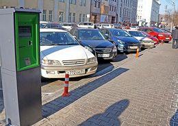 На Васильевском создадут зону платной парковки