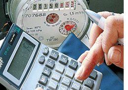 Кронштадт существенно снизил задолженность по услугам ЖКХ