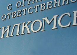 Смольный не будет платить «Газпрому» по долгам жилкомсервисов
