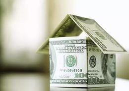 Кому государство поможет погасить долг по ипотеке?