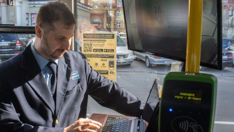 ВПетербурге создадут новейшую систему управления городским транспортом