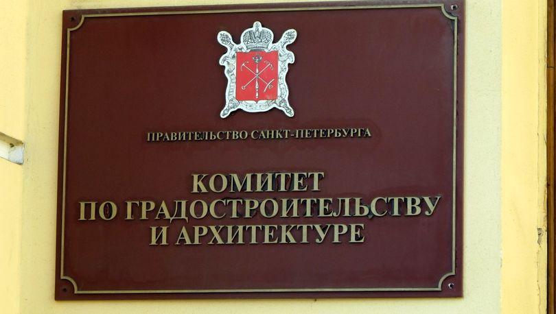 Александр Засядь-Волк назначен замглавой КГА