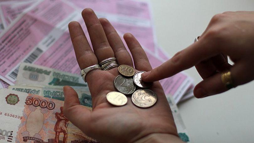 Рост зарплат заморозят на два года