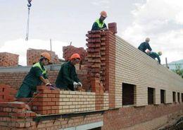 За годы работы «Строительный трест» ввел более 2 млн кв.м.