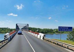 Исследования под строительство моста через Волхов проведет