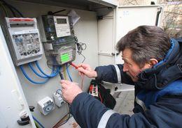 Электроснабжение в Василеостровском районе восстановили