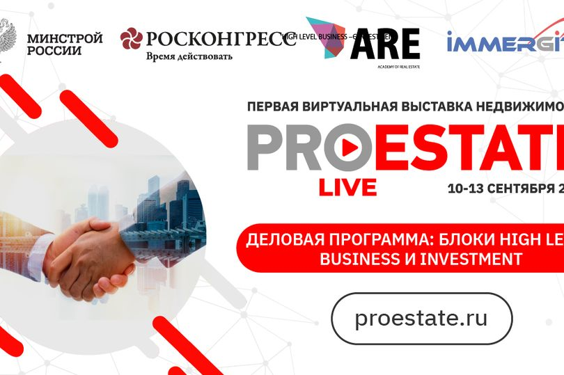 proestate.ru