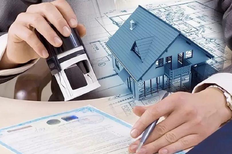 Государственная регистрация недвижимости