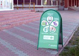 В Петербурге выявили более 1200 незаконных рекламных конструкций.