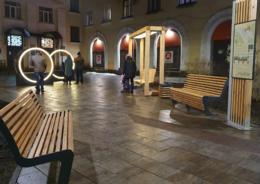 общественное пространство