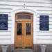 Ликвидация Фонда имущества оборачивается для казны Петербурга потерей 1 млрд
