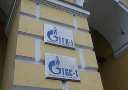 Бизнес-центры для ТГК-1 реконструируют за 2,39 млрд рублей