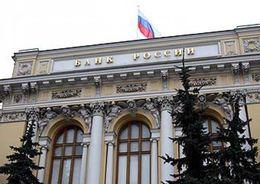 Центробанк ужесточил требования к компаниям-санаторам