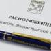 Председателем комитета государственного эконадзора Ленобласти стала Маринэ Тоноян