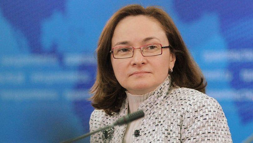 Глава ЦБ РФ  поддержала продление  программы льготной ипотеки