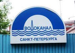 Сети на Волхонке реконструируют за 204 млн рублей