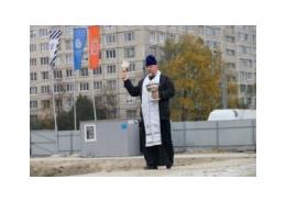 Стройплощадку ЖК «Твин Хаус» освятили