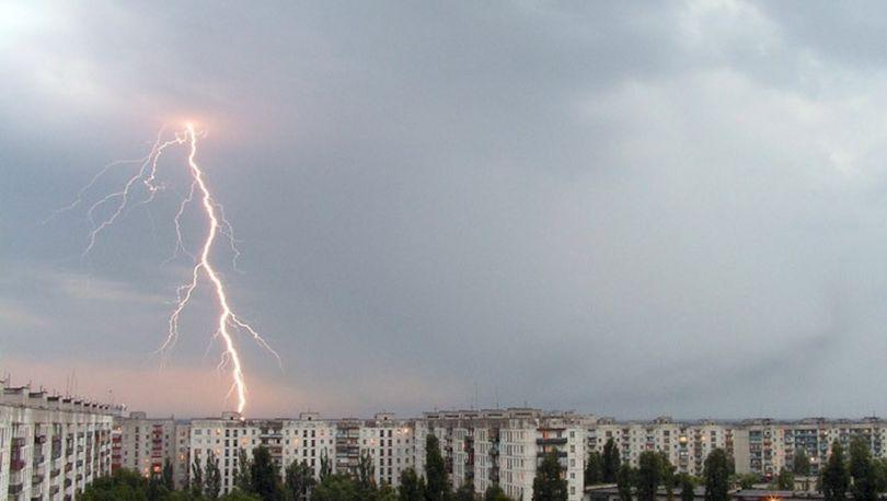 МЧС предупредило об ухудшении погоды