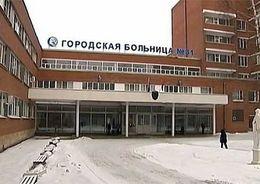 Обращение 800 граждан по поводу 31-й больницы направлено губернатору Петербурга