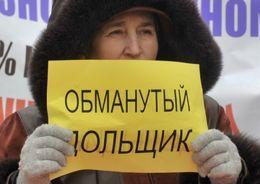 В реестре обманутых дольщиков Петербурга -  1593 человека