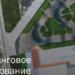 Ленинградцы сами выбирают территории для благоустройства