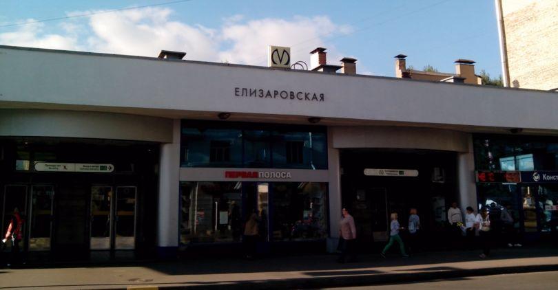 ВПетербурге закрыли станцию метро «Елизаровская»