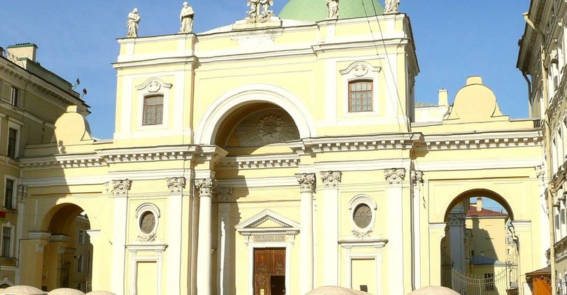 Костел Святой Екатерины