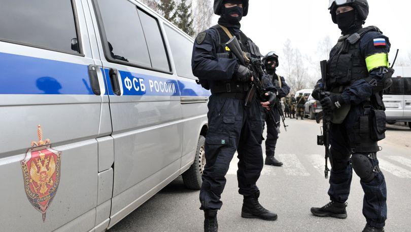 ФСБ оперативные действия 0219