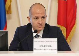 Вице-губернатором Петербурга, курирующим городское хозяйство, станет Владимир Лавленцев