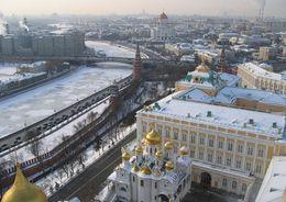 Цены на недвижимость в Москве достигли  дна