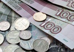 Утверждены требования к банкам, в которых СРО должны разместить средства компфондов