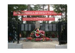 «Строительный трест» восстановил мемориальный комплекс в пос. Шугозеро