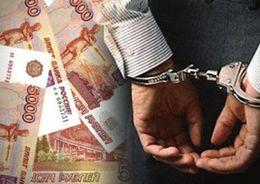 Бухгалтера УК обвинили в краже 2,3 млн
