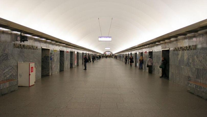 метро «Московская»