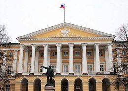 Смольный в ноябре проведет закупки на 25 млрд рублей
