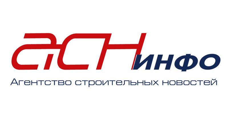 АСН-инфо - Агентство строительных новостей