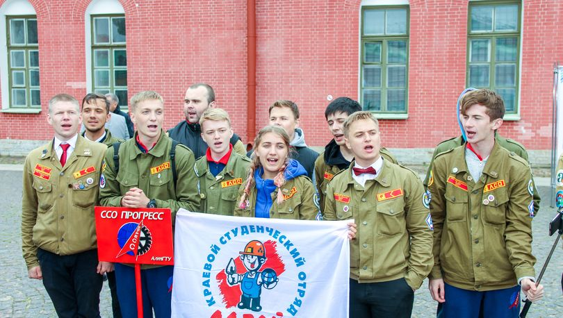 МСС «Санкт-Петербург»