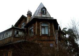 деревянный дом в Лисьем носу