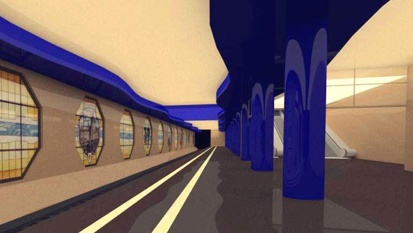 станция метро «Дунайский проспект»